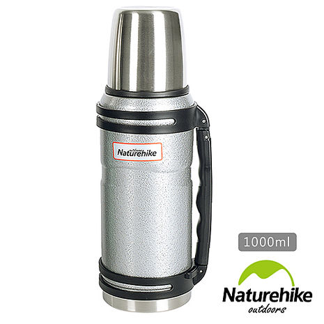 Naturehike 經典復古款304不鏽鋼真空保溫壺 保溫瓶 悶燒罐1L 灰色