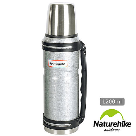Naturehike 經典復古款304不鏽鋼真空保溫壺 保溫瓶 悶燒罐1.2L 灰色