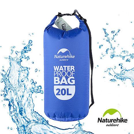 Naturehike 戶外輕量可透視密封防水袋 收納20L 藍色