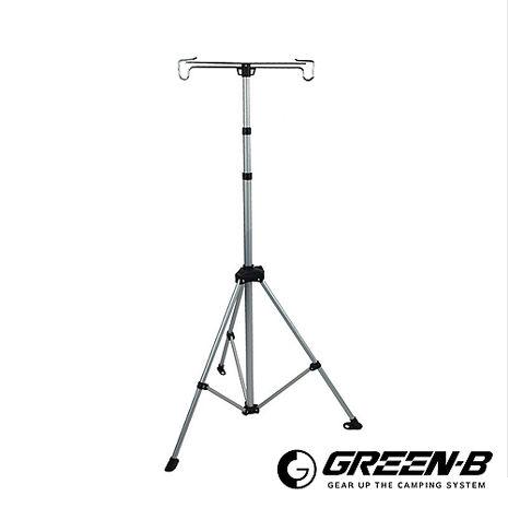 GREEN-B 萬用鋁合金伸縮摺疊三腳雙頭燈架 支架 燈柱