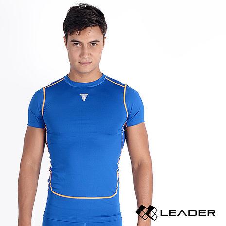 LEADER Full-Power H88 壓縮運動緊身衣 短袖 男款 寶藍