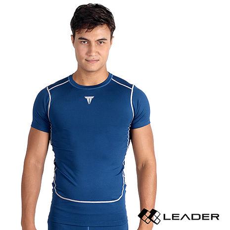 LEADER Full-Power H88 壓縮運動緊身衣 短袖 男款 深藍