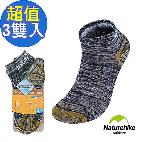 Naturehike coolmax排汗快乾除臭運動船型襪 登山襪 三入組 男款-服飾‧鞋包‧內著‧手錶-myfone購物