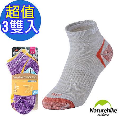 Naturehike coolmax排汗快乾除臭運動船型襪 登山襪 三入組 女款-服飾‧鞋包‧內著‧手錶-myfone購物