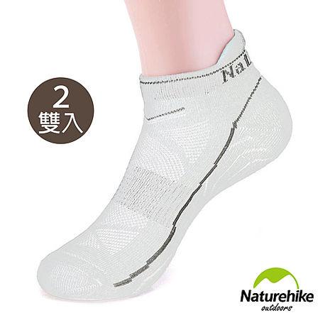 Naturehike 男款運動 加厚機能護踝船型襪 短襪 2入組 白色