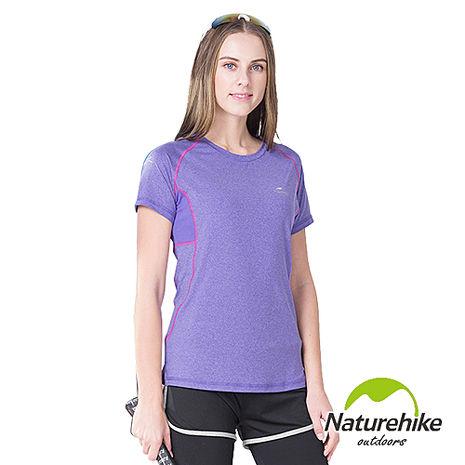 Naturehike 戶外機能 圓領短袖涼感冰T 女款 亮彩紫L
