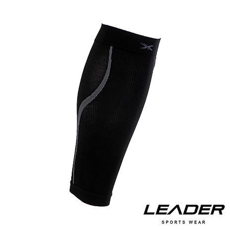 LEADER 進化版 運動專用V型壓縮小腿套 護腿套 一只入黑底灰線L