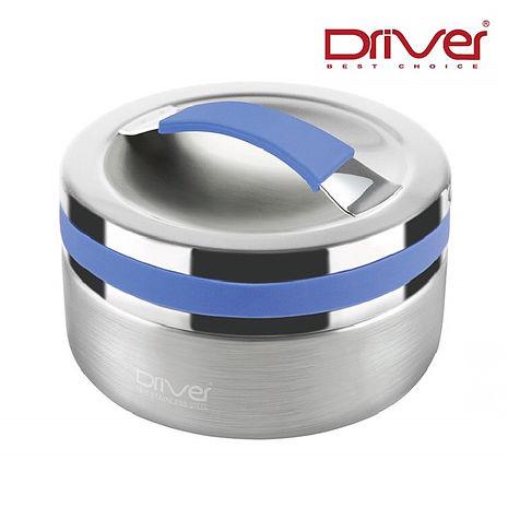 Driver 便當盒(藍)