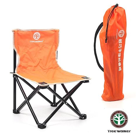TreeWalker 輕巧牛津折疊椅-亮橘