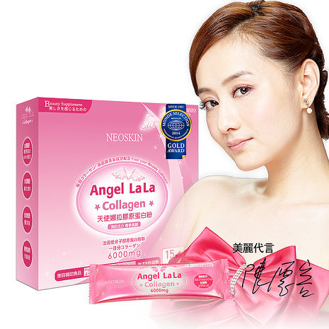 【Angel LaLa天使娜拉】陳德容代言膠原蛋白粉隨手包(15包/盒)
