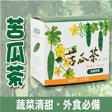 金彩堂 苦瓜茶 15包/盒 (五盒)
