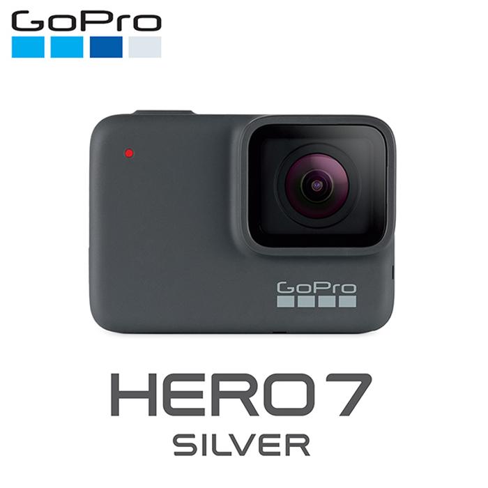 GoPro HERO7 Silver 全方位攝影機 (公司貨)