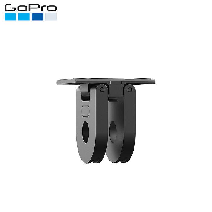 GoPro 替換折疊式固定接頭【For 8黑.MAX】
