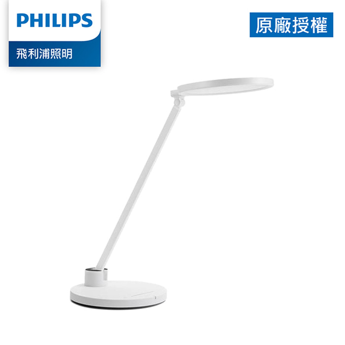 Philips 飛利浦 軒湃 66129 LED護眼檯燈 (PD004)