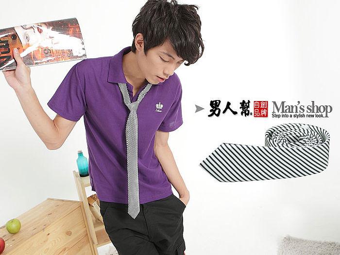 【男人幫】黑白斜條紋相間時尚領帶Y0029