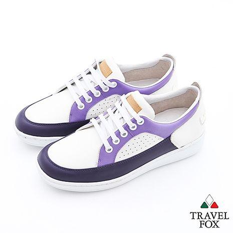 Travel Fox(女)球場風情撞色休閒板鞋 - 茄紫白37