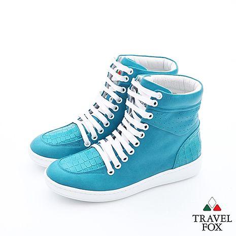 Travel Fox(女)Sexy Class 900 鱷紋高筒休閒鞋 - 湖沼藍36
