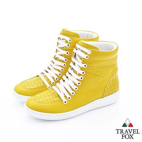 Travel Fox(女)Sexy Class 900 鱷紋高筒休閒鞋 - 魚眼黃37