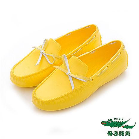 母子鱷魚(女)★晴天雨天輕便EVA帆船鞋 - 黃23