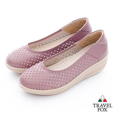 Travel Fox(女) 洞洞搖擺厚底牛皮楔型鞋- 粉紅36