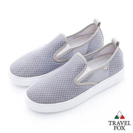 Travel Fox(女)輕快的 網紋透氣直套懶人鞋 - 灰35