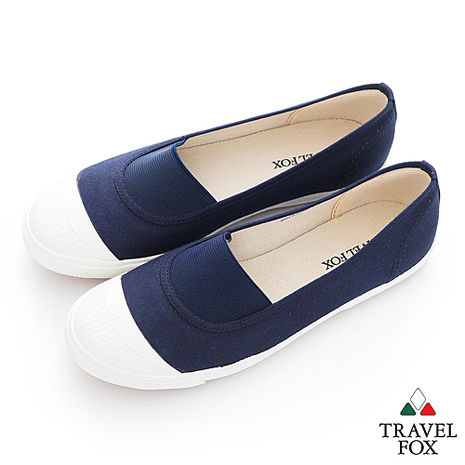Travel Fox(女) Lilian 鬆緊彈力白膠頭懶人帆布鞋 - 藍