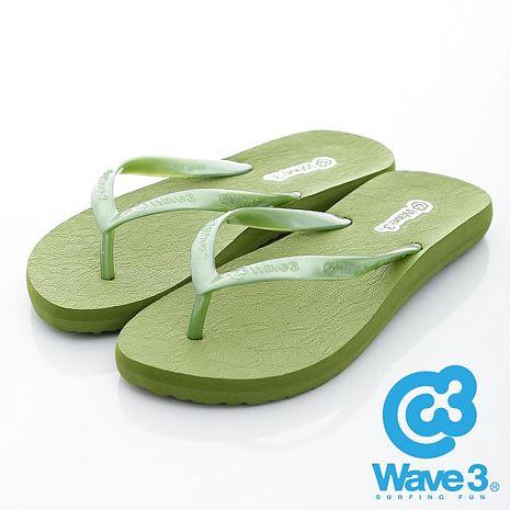WAVE 3 (女) - 蜜糖 經典蕾絲珠光素面人字夾腳拖鞋 - 珠綠XL(25CM)