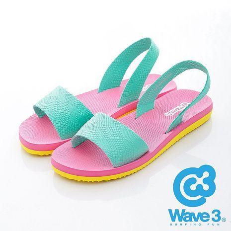 WAVE 3 (女) - 兜兜風 無重量感潛水羅馬涼鞋 - 粉綠