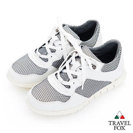 Travel Fox(女) 完美比例 時尚網紋牛皮運動休閒鞋 - 銀白36