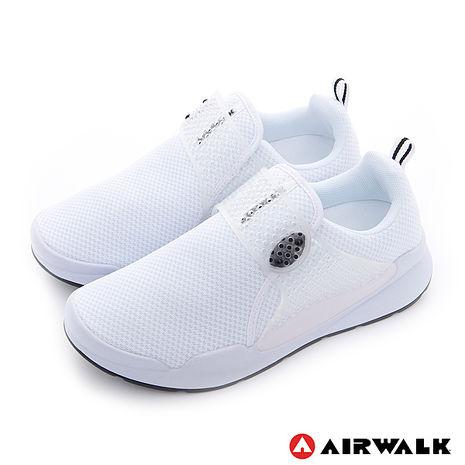 AIRWALK(男) - 異質 洞洞膠片編織氣墊運動鞋 - 白透白