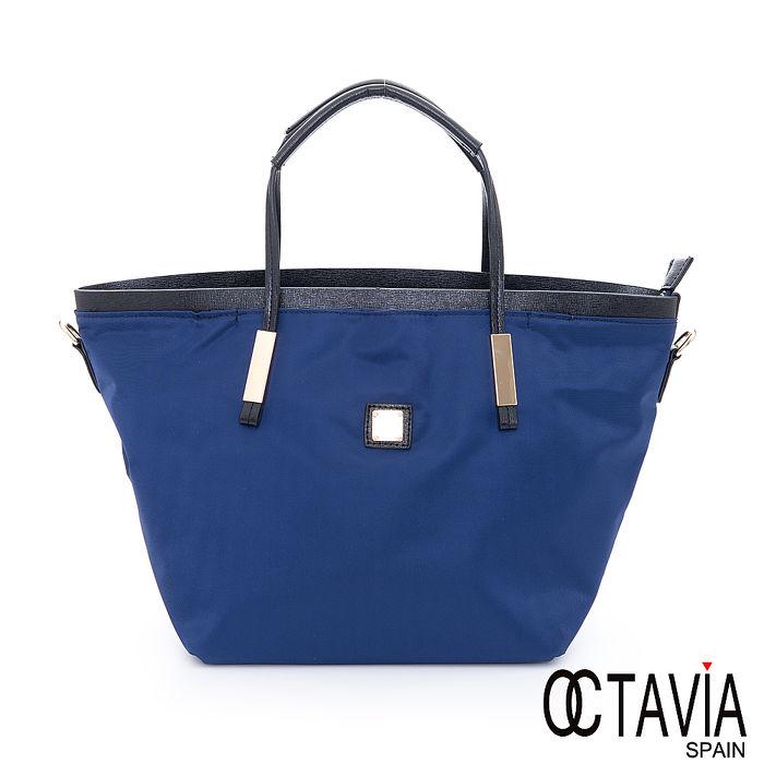 OCTAVIA 8-嬌嬌女 城市文青系列輕巧多層式水餃包-藍