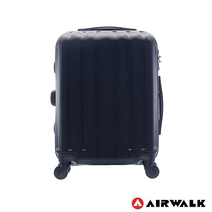 AIRWALK LUGGAGE - 海岸線系列 BoBo經濟款ABS硬殼拉鍊20吋行李箱 - 黑水黑