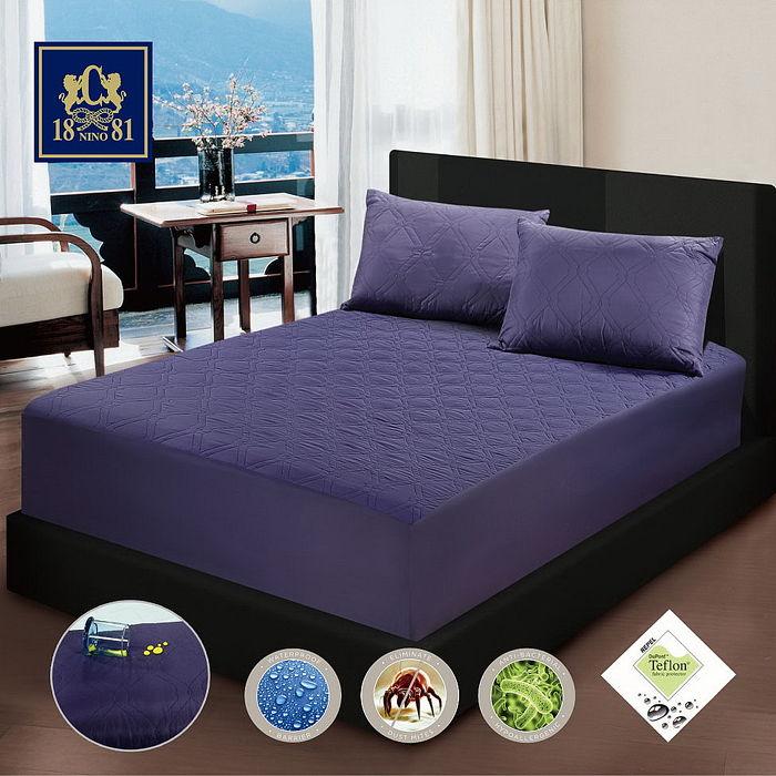 NINO1881杜邦防潑水床包保潔墊加枕芯3件組