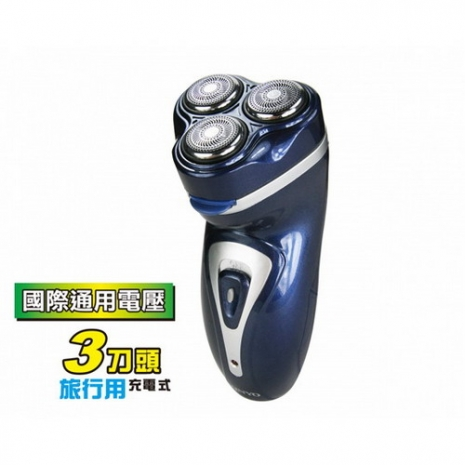 【KINYO】三刀頭國際通用電壓充電刮鬍刀(KS-323)