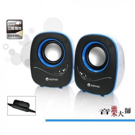KINYO 夜精靈USB供電迷你喇叭(US-170)