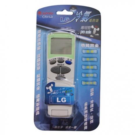 【KINYO】LG冷氣遙控器(CAV-L9)