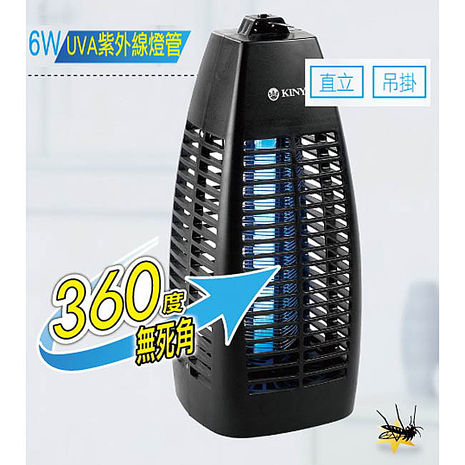 【KINYO】6W輕巧UVA紫外線燈管電擊式捕蚊燈(KL-611)-家電.影音-myfone購物