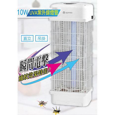 【KINYO】10W中型UVA紫外線燈管電擊式捕蚊燈(KL-621)