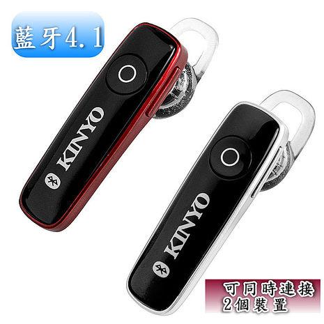 【KINYO】藍牙4.1立體聲耳機麥克風 (BTE-3633)