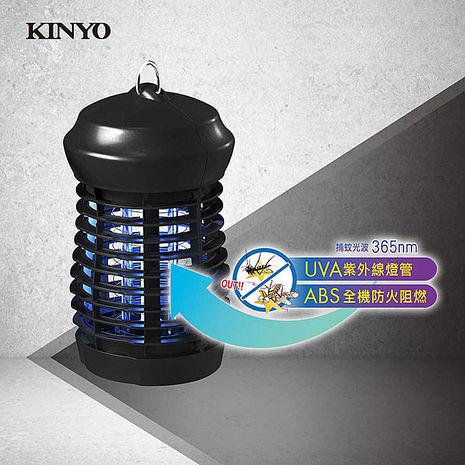 【KINYO】輕巧UVA紫外線燈管電擊式捕蚊燈(KL-7041)