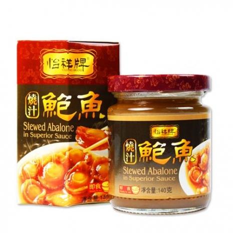 【幸福小胖】怡祥牌燒汁鮑魚 2罐(140克/罐) 1611