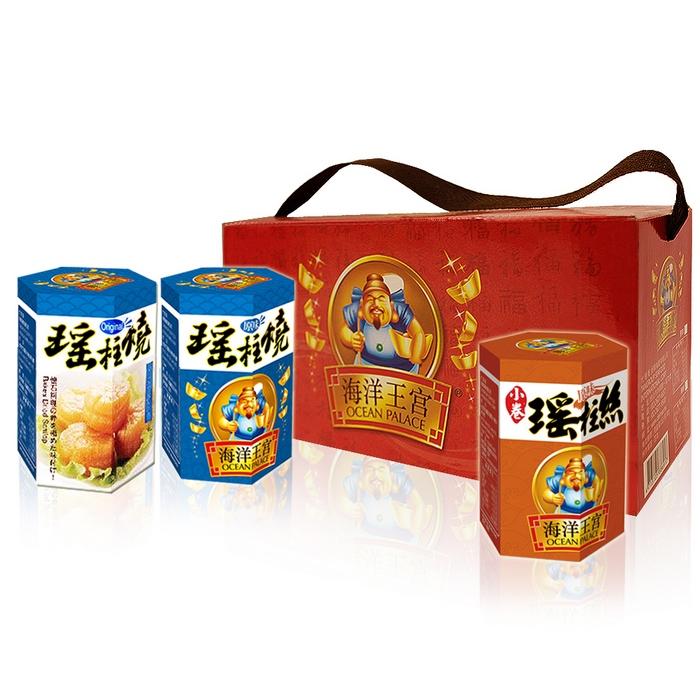 【幸福小胖】海洋王宮尊爵禮盒 原味1盒(每盒內含瑤柱燒x2+小卷x1)