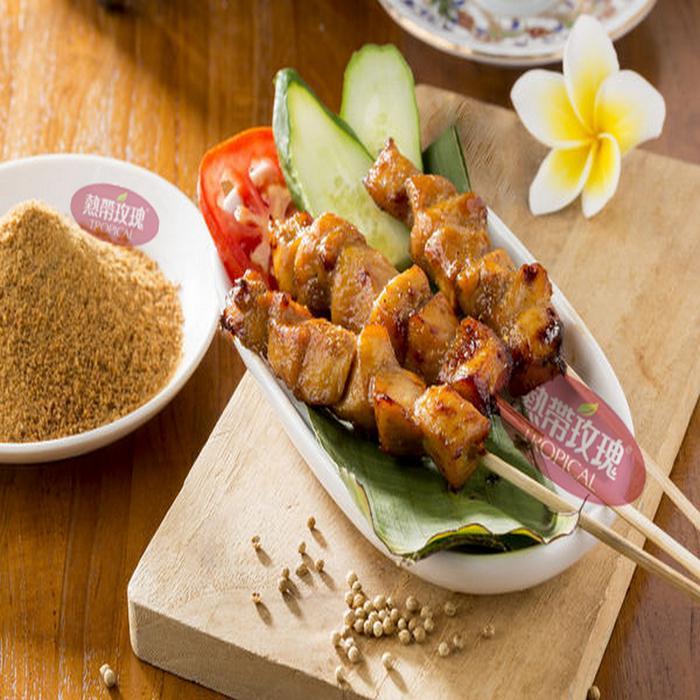 【那魯灣】沙嗲雞肉串料理組 (2~4人份)(內含去皮去骨卜蜂雞胸肉*3包,沙嗲粉*2包) APP