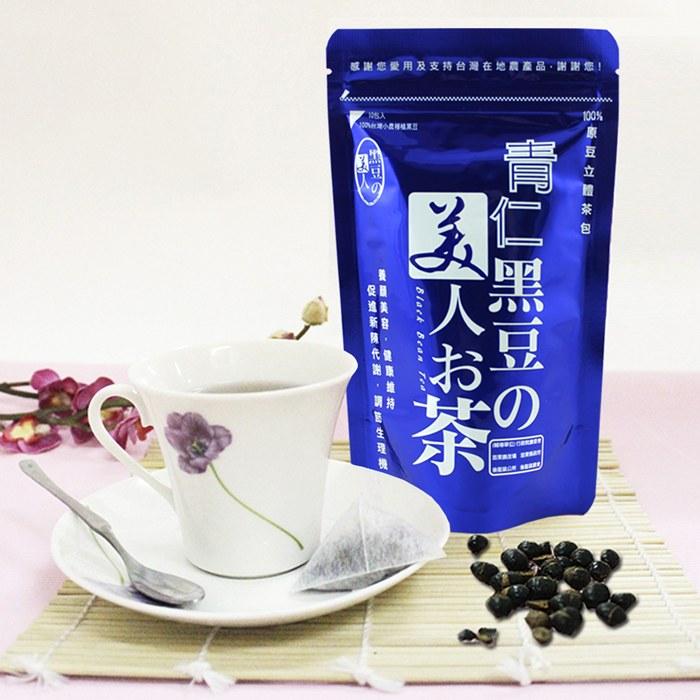 【那魯灣】無毒黑豆美人茶青仁 3袋(含運價/10gX10小包/袋)