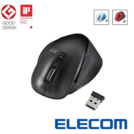 ELECOM M-XG滑鼠 無線S 多色任選-3C電腦週邊-myfone購物