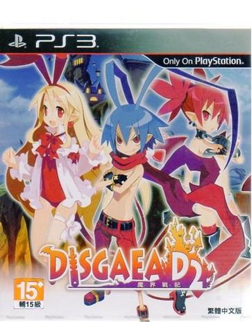 PS3遊戲 魔界戰記 D2 DISGAEA D2 中文亞版