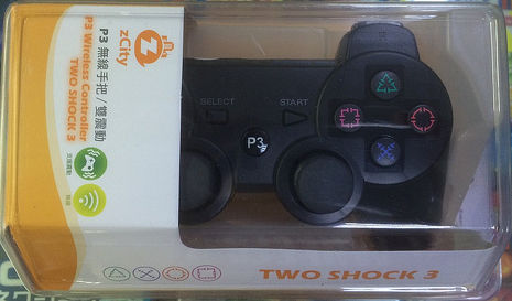 PS3 無線藍芽震動副廠手把 DS3 NCC檢驗合格 不限主機版本皆可使用藍色