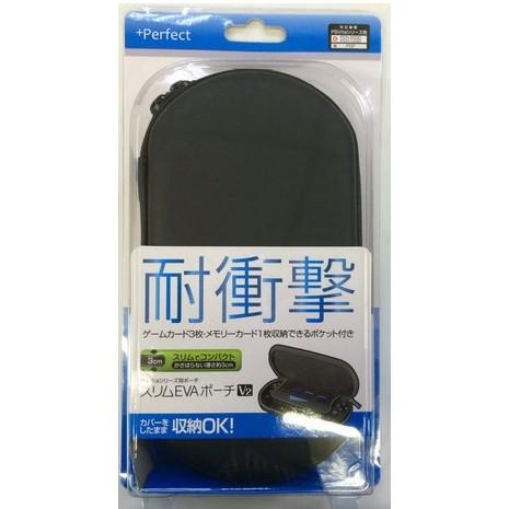 PSV 周邊 PCH-2000 1000 通用型 +Perfect 超薄 硬殼包 收納包 主機包 黑色款