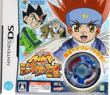 DSL 戰鬥陀螺 鋼鐵戰魂 爆神須佐之男來襲 內含限定版特典戰鬥陀螺 日文版