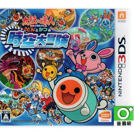 3DS遊戲 太鼓之達人 咚喀時空大冒險 日文日版
